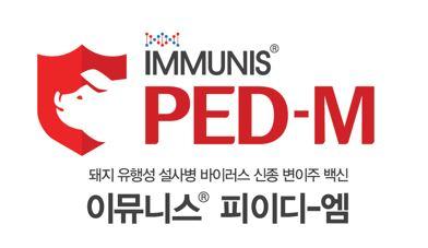 겨울철에 PED-M이 특히 인기있는 이유는? 썸네일